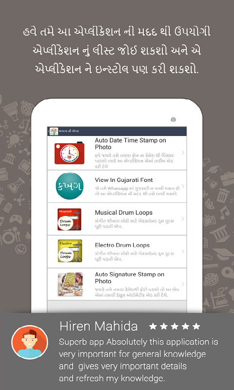 Gujarati dating app online dating kerk