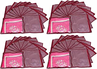 Kuber Industries™ Non Wooven Single Saree Cover 12 Pcs Set