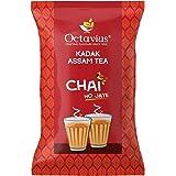 Octavius KADAK Assam CTC Chai   Strong Kadak Regular Black Tea - 1 Kg
