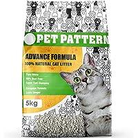 Pet Pettern Advance Cat Litter Sand Advance 100 % Natural Smart Scoopable Bentonite Clumping Litter 5 KG