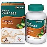 منتج خليط تريفالا من هيمالايا لهضم صحي إذا ينظف الأمعاء ويزيد من فعالية الهضم ويعالج الإمساك، كبسولات من أعشاب وخضروات طبيعية