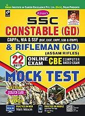 Kiran's SSC Constable (GD) & Rifleman (GD) Online Exam CBE Mock Test English