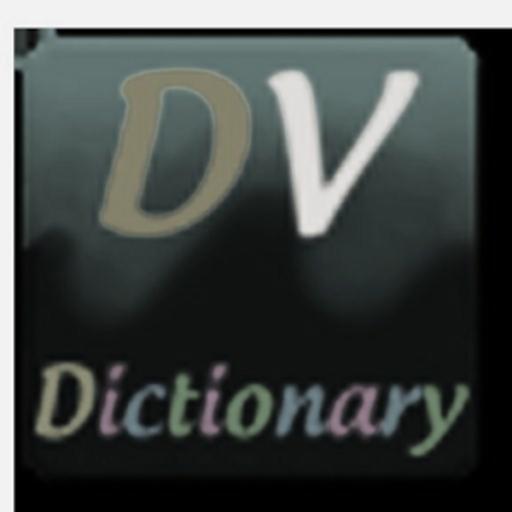 DVDictionary 2 Eng-Eng AA (2 Eng)
