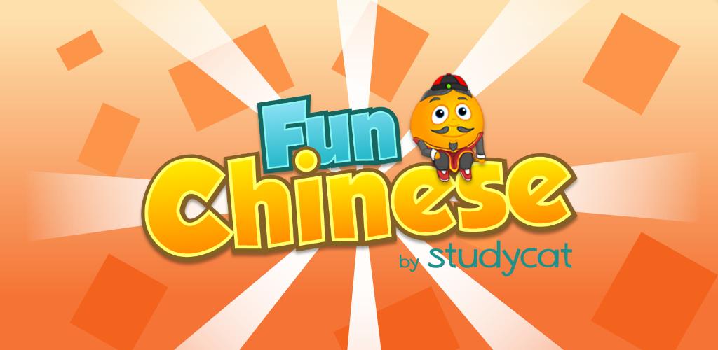 Fun Chinese - Giochi per bambini per imparare il cinese