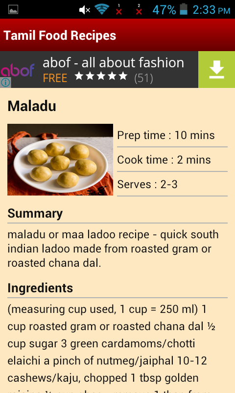 Tamil food recipes amazon appstore for android 000 forumfinder Image collections