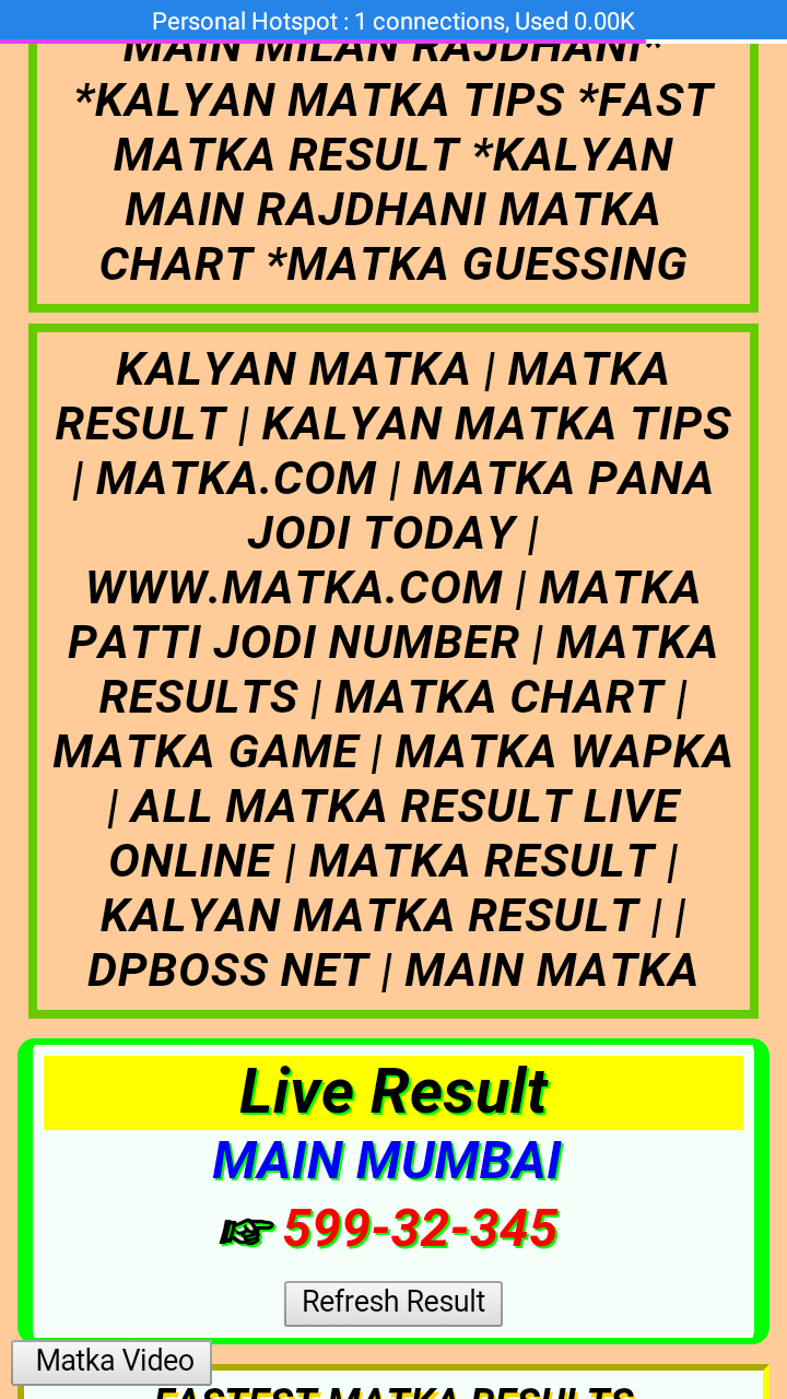 all sattmatka site: Amazon co uk: Appstore for Android