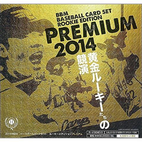 BBM 2014 tarjeta de beisbol establece Novato edicioen Premium CAJA