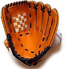 PS Pilot- Baseball / Softball Gloves Mens size Geniune Leather Hand made