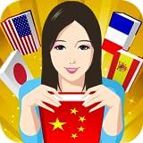 Language Lu - Aprender chino, japonés, coreano, francés, y más - Libro de frases, Quiz, y Traducción - GRATIS