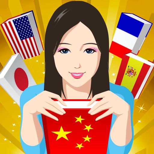 language-lu-apprendre-le-chinois-japonais-coreen-francais-more-guide-de-conversation-quiz-et-traduct