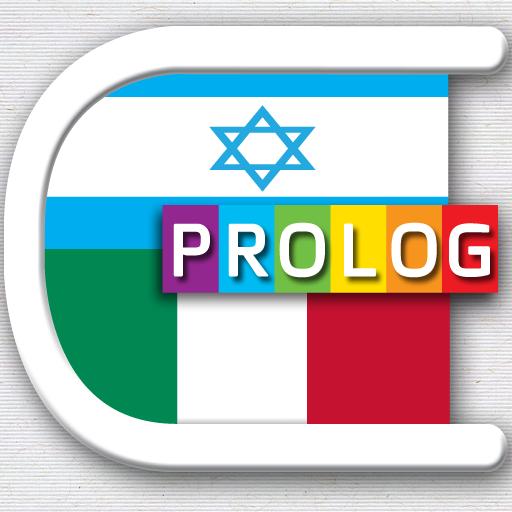 HEBREW-ITALIAN v.v. Dictionary | PROLOG Ltd, Israel