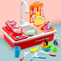 OBLETTER Kids Pretend Kitchen Sink Toy, Pretend Dishwasher with Running Water, Play Sink with Kitchen Playset, Playing…