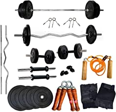 Generic Home Gym Combo, 20Kg