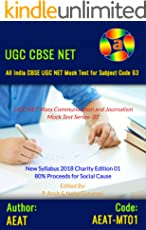 Ugc exam books buy books for ugc exam preparation online at best ugc net mass communication and journalism mock test series 01 new syllabus 2018 5 fandeluxe Images