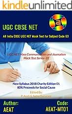 UGC NET Mass Communication and Journalism Mock Test Series- 01 New Syllabus 2018: 5 Exam Style Mock Test Charity Edition 01
