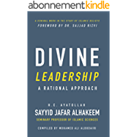 Divine Leadership: A Rational Approach (English Edition)