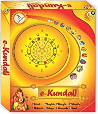 Mindsutra Software Technologies E-Kundali 4.0 (Language Hindi, English, Bangla, Gujarati, Marathi, Telugu, Kannada) (CD)