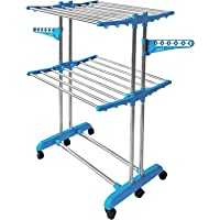 Rainbow Drywell 2 Pole Stainless Steel Cloth Dryer/Floor Stand/Drying Rack (2 Tier)