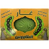 Ghar Altawus Soap for Skin and Hair, 160g