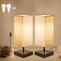 2 Lampe de Chevet Tactile, Yuusei Lampe de Table Dimmable, Lampe de Table avec Fonction Touch, 4 LED Ampoule Blanc Chaud…