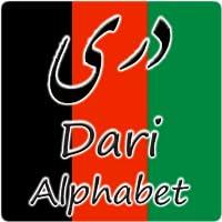 Dari Alphabet