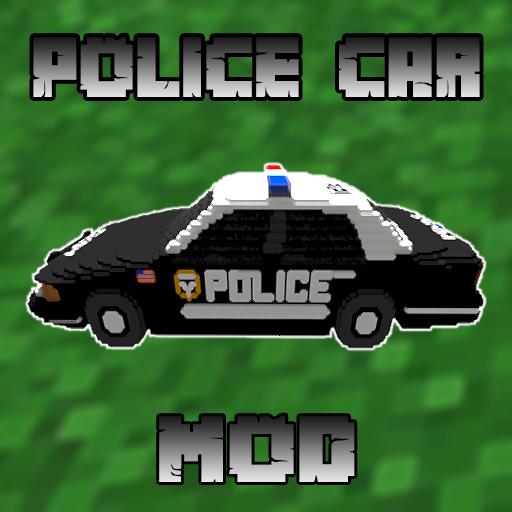 Police Car Mod For Minecraft PE