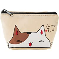 Hibate Mini Oxford Coin Purse Holder Wallet Zip Pouch Case Money Bag for Women Girl Kid Child (Cat-Beige)