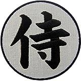 Emblema di kanji giapponese samurai Termoadesiva Cucibile Ricamata Toppa