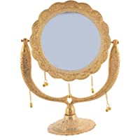 JaipurCrafts Aluminum Wall Mirror (5.1 x 21 x 29 cm, Gold)