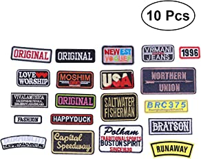 SUPVOX 10PC Iron On Clothes Patches DIY Embroidery Patch Stickers British Wind Custom Military Name Tapes Personalized Embroidery Patch Badges (Random Style)