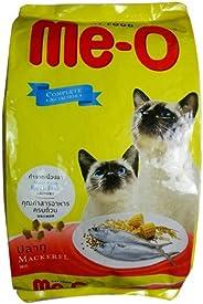 Meo Mackerel 1.2 Kg