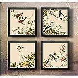 SAF Set of 4 Couple Birds Sitting on Flowers UV Coated Home Decorative Gift Item Framed Painting 19 inch X 19 inch SAF_SET4_1