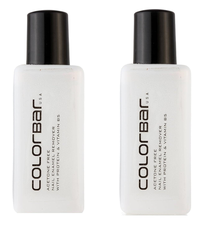 Super Value Day Cosmetics Beauty Lips Nails Face Wardah Essential Facial Scrub 600 Ml Colorbar Nail Polish Remover 110ml
