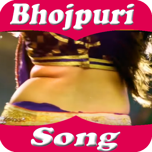Bhojpuri video song(full)