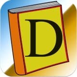 French Dictionary - English To French with Sound - 100% Free and Full Version - Dictionnaire Français...