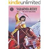 Narasimha Reddy