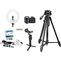 Nikon D750 24.3 MP Digital SLR Camera with 24-120 4G VR Kit, 16GB Card, Vlogging Bundle with Digitek 550LW Tripod, Digitek 18 inch Ring Light, Boya BYM1 lavalier Microphone, DJI Ronin SC Gimbal