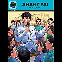 Anant Pai: Master Storyteller (Amar Chitra Katha)