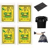 G 1 Garbage Bags Medium Black 19X21 inch   Buy 3 Packs Get 1 Pack More !!   90 + 30 = 120 Pcs   Dustbin Trash Waste Dustbin D