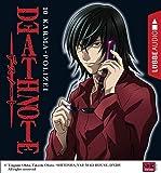 Death Note - Folge 10 Karma-Polizei