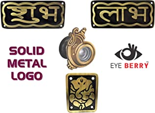 Eye Berry Ganpati Door Viewer Door Eye/viewer,Ultra Clear, 180 Degree