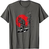 Japon Karaté Judo Samurai Bushido Fightsport - honneur T-Shirt