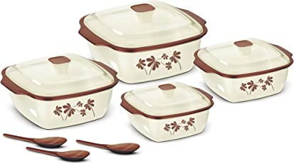 BMS Lifestyle Hot and Fresh Casserole Serving Set (7 Pieces, Brown)