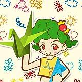 facile origami [FREE]