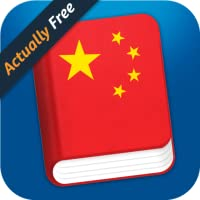 Learn Chinese Mandarin Pro - Phrase Book