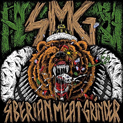 Siberian Meat Grinder Rock Grinder