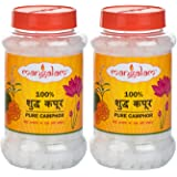 Mangalam Pure Camphor Tablets for Puja, Aarti, Meditation (250g X 2 Jar)
