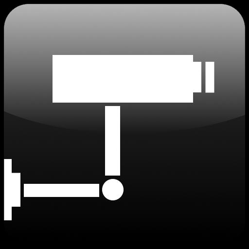Motion Detector Spy Camera Motion Detector