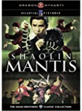 Shaolin Mantis / (Ws) [DVD] [Region 1] [NTSC] [US Import]