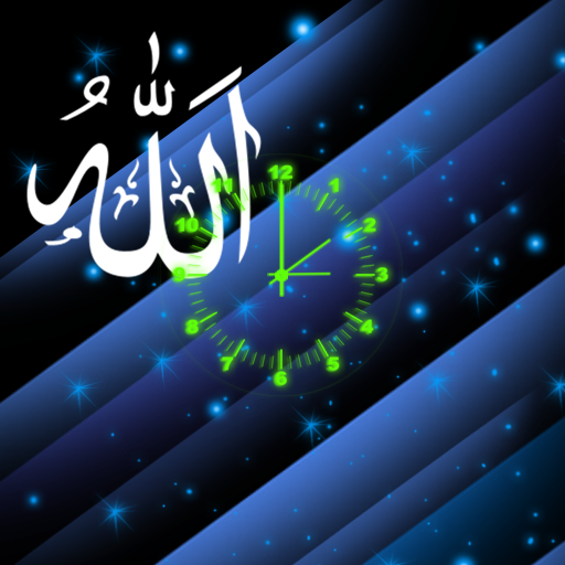 Allah Clock Live Wallpaper Amazoncouk Appstore For Android